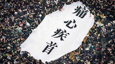 民陣不申請「七一遊行」 香港人將自發上街
