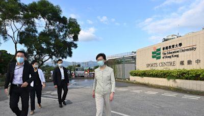 林鄭月娥視察東鐵科學園站選址 承諾會重置教大運動中心