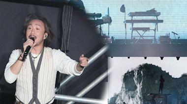 鄭中基留Keyboard吉位悼念Gary Tong 演唱會開場螢幕播獅子山 | 蘋果日報
