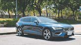 雙能電動 奢華駕馭 Volvo V60 T8 Recharge Inscription - SA1 精采wonderful life - 20210507 - 工商時報