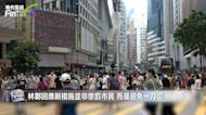 香港再出現無源頭個案 特首指新措施非懲罰無打針市民