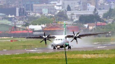 立榮航空爆胎迫降 運安會立案調查