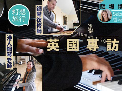 移民英國|香港10歲小天才盼赴英追鋼琴夢 贏選秀賽可半費入讀國際鋼琴學院 | 蘋果日報