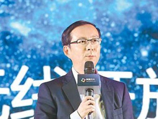 阿里張勇︰罰款讓公司審視平台經濟發展和社會關係