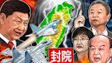 【瑞不可擋】台灣面臨的新考驗