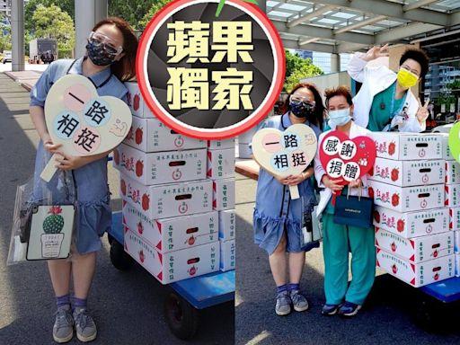 獨家|人美心美!何嘉文勇進亞東醫院送26箱水果 豪氣挺醫護「需要就來找我」 | 蘋果新聞網 | 蘋果日報