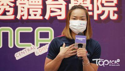 【牛下車神】李慧詩:明年或出戰亞運個人賽 但時刻有退役打算 - 香港經濟日報 - TOPick - 新聞 - 社會