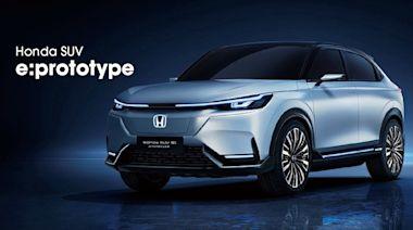 Honda SUV e:prototype 正式亮相