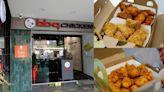 世界最大的韓式炸雞餐廳!韓劇鬼怪、愛的迫降、永遠的君主都有它   淘旅食   Babyou 姊妹淘 - 頁 3