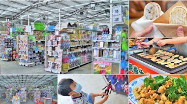 超過百坪最大廠的花鹿鹿玩具倉庫,上萬件商品、超過千樣免百元玩具生活雜貨 X 鹿港老街吃喝一把罩 - SayDigi | 點子生活