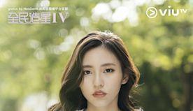 全民造星IV|11月ViuTV開播 !搶先看26位女團候選成員:...