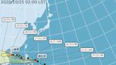 颱風莫拉菲生成 將為台灣帶來水氣