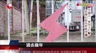 比特幣式微?中國擴大封殺 美評估數位美元