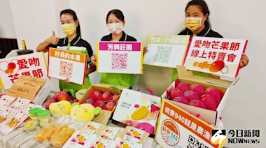 愛文芒果線上買 枋寮果農「愛吻芒果節」在家拼經濟 | 地方 | NOWnews今日新聞