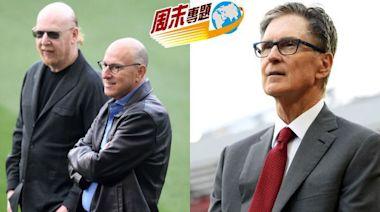 話題:美國班主搵銀至上 雙紅球迷反抗 | 蘋果日報