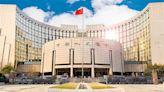 人行:人民幣在全球外匯儲備中的佔比提升至2.5%