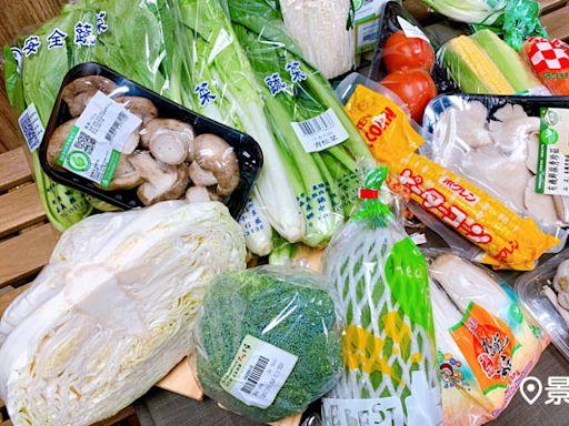 端午宅家蔬菜箱海鮮箱!防疫採購三招買起來
