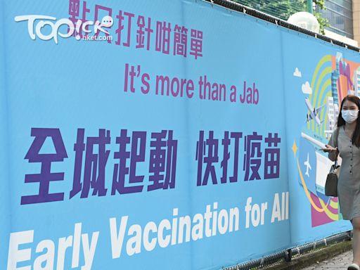 【新冠疫苗】即日籌今起擴展至所有合資格人士 市民毋須預約即場打針 - 香港經濟日報 - TOPick - 新聞 - 社會