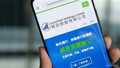 威訊控股(01087.HK)發換股債增持附屬 涉資3,000萬