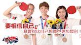 【東京奧運】港乒三花作客《舊日的足跡》 回味獲獎一刻 點歌多謝家人支持