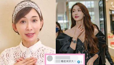 林志玲日本宣布驚天好消息 網揪這裡「好大」嚇到了