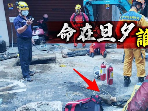 離譜疏失!台中5工人修瓦斯管釀深度昏迷 吸純氧搶救何時甦醒「不知道」 | 蘋果新聞網 | 蘋果日報
