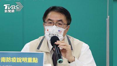 台南校園BNT疫苗22日開打 92.7%學生同意接種│TVBS新聞網