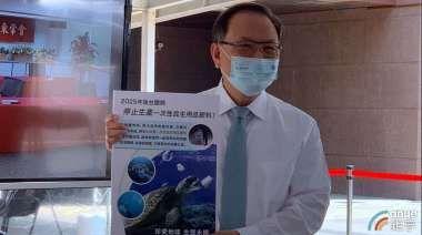 〈台塑股東會〉林健男:2025年起全面停產一次性民生用品塑料