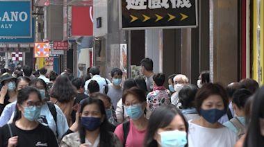 林鄭月娥:區內多處疫情反彈 市民努力下香港力保不失 - RTHK