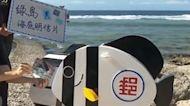 綠島新地標!尖翅燕魚海底母子郵筒啟用