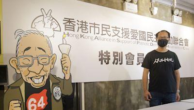 支聯會被剔出公司名冊 清盤人蔡耀昌:決定屬不必要