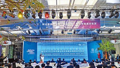 北京冬奧和冬殘奧海報發布