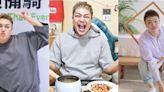 2020爆紅YouTuber!正能量代表「關韶文」