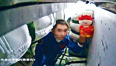 神舟十三號太空人「開箱」 葉光富與布娃娃合影