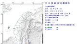 台灣東南部海域連2震 氣象局:屬3/2規模5.8地震的餘震