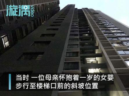 26樓冷氣工人手滑掉電鑽 1歲女嬰「在母親懷中」被砸頭身亡!
