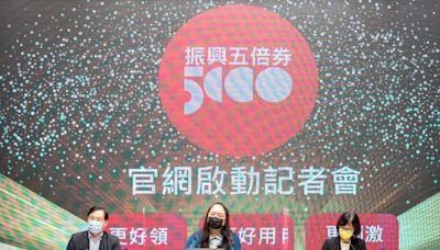 台灣推出振興五倍券,BBC:你可能想知道的四個問題,其他國家有類似作法嗎?-風傳媒