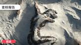 """【錯誤】網傳照片「無人機飛過西藏喜瑪拉雅山區拍攝到的""""俯臥美女""""」、「這是美女側睡圖,無人機拍到的西藏岡仁波齊」?"""