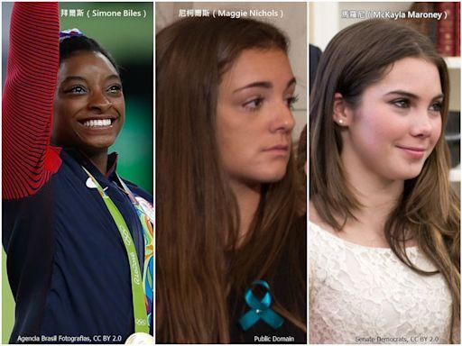 美奧運金牌女將出席國會聽證會 控FBI受理體操隊狼醫案失職