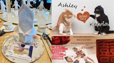Fiwey - 【婚禮回禮捐款】將結婚回禮預算捐錢做善事! - BabyHome 個人專頁