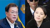 朝鮮半島一觸即發》南北韓和平協議終止 金與正急立威 文在寅慘遭打臉