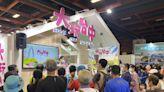 撿便宜!台中國際旅展登場 業者推超值遊程