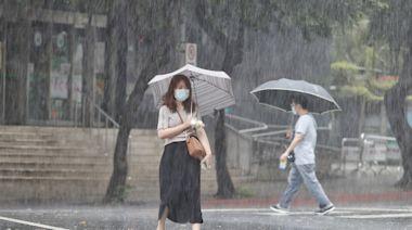 未來一周大低壓帶壓境!周末全台有雨 午後高雄小心大雷雨 | 蘋果新聞網 | 蘋果日報