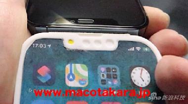蘋果iPhone 13 Pro模型機曝光:劉海變小 聽筒位置大改