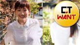 2020日本國民女神票選「TOP1出爐」! 狠甩綾瀨遙、北川景子奪冠