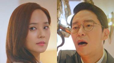 韓網熱議「朱丹泰、吳允熙是兄妹?」劇組透露劇本內容