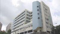 華英中學對政府主動撤回重建撥款表示失望