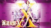 米倉涼子霸氣回歸「派遣女醫X」 透露感到最難的竟是這件事   蕃新聞