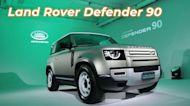 短軸更精實!越野之王 Land Rover Defender 90|上市發表會