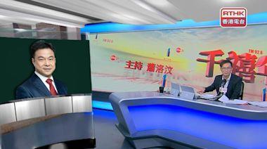 郭寶賢指長者即日籌打針提供不少方便 當局可多作宣傳 - RTHK